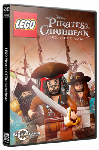 LEGO Pirates of the Caribbean (2011) PC | RePack от R.G. Механики