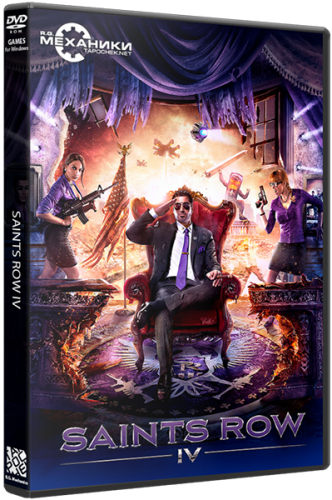 Saints Row 4 (2013) PC | Repack от R.G. Механики