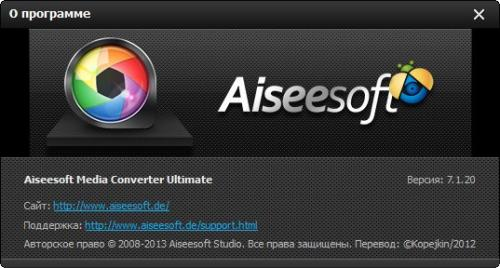 Aiseesoft Media Converter Ultimate 7.1.20 [Ru/En] (2014) PC