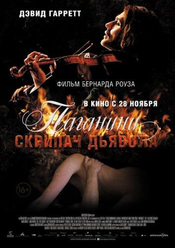 Паганини: Скрипач Дьявола / The Devil's Violinist (2013) TS