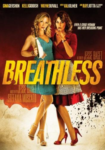 Бездыханные / Breathless (2012) BDRip 720p | L1