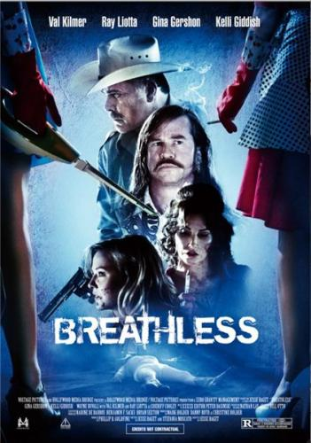 Бездыханные / Breathless (2012) HDRip | L1